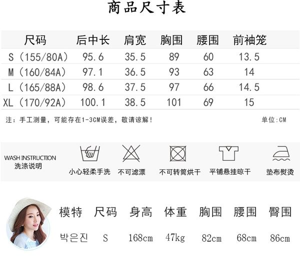 民族風雪紡連身裙洋裝_【特洛衣城】BT58071
