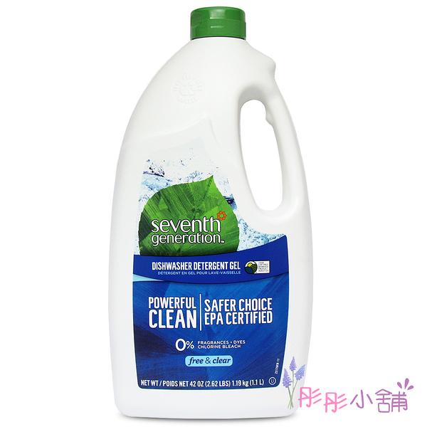 代購 美國環保品牌 Seventh Generation 植物性 洗碗機洗碗精 42oz / 1.1L【彤彤小舖】