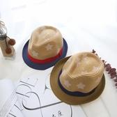 全館83折夏季寶寶兒童草帽遮陽太陽防曬漁夫帽夏天男童夏薄款1-3帽子2男潮