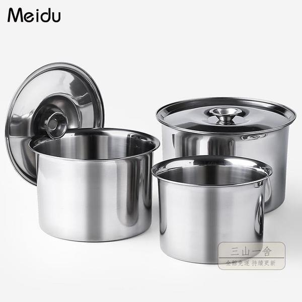 油壺 不銹鋼味盅帶蓋商用不銹鋼調味缸調料盒罐子辣椒豬油罐廚房調味罐-三山一舍