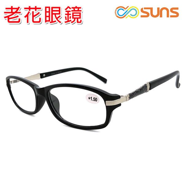 老花眼鏡 簡約優雅黑框老花眼鏡 閱讀眼鏡 佩戴舒適 閱讀眼鏡 時尚新潮流老花眼鏡