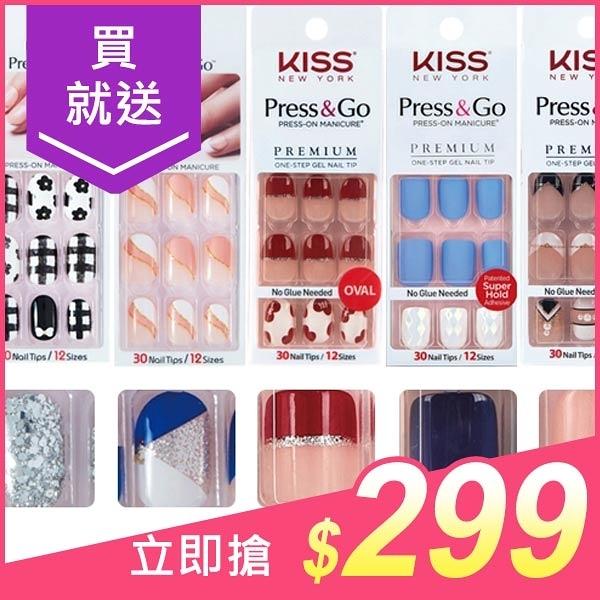 Kiss Press&Go指甲貼片(30片入) 多款可選【小三美日】p2