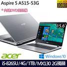 【Acer】 A515-53G-53YL 15.6吋i5-8265U四核MX130獨顯效能筆電