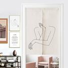 可愛時尚棉麻門簾E614 廚房半簾 咖啡簾 窗幔簾 穿杆簾 風水簾 (65cm寬*90cm高)