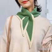 圍巾女薄款護頸椎脖套冬季三角巾百搭針織圍巾【少女顏究院】