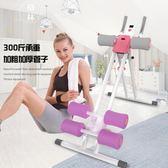美腰機家用懶人運動可折疊健腹器健身器材