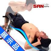(展示品)背樂S型仰臥起坐板.羅馬椅健腹機健腹器.伏地挺身器仰臥板.運動健身器材人魚線