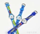 小朋友手錶兒童指針式男孩男童3-10歲卡通可愛小學生防水石英錶新·享家生活館