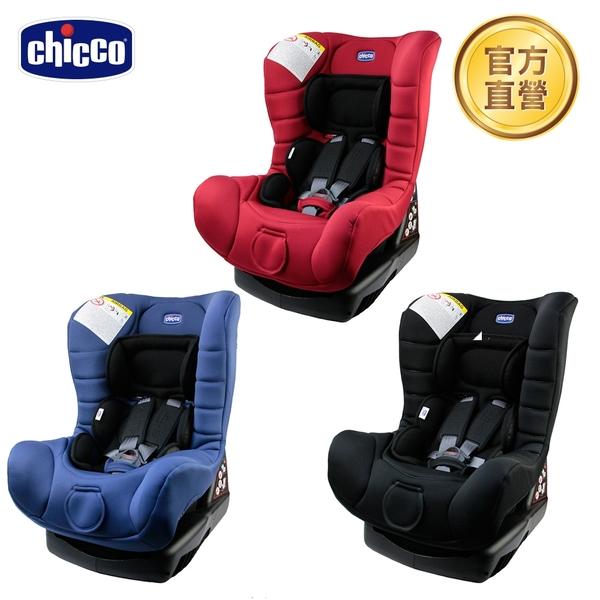 【新色上市】chicco-ELETTA comfort寶貝舒適全歳段安全汽座-3色可選