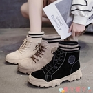 馬丁靴 女鞋子馬丁靴女英倫風2021年新款秋冬百搭學生女棉鞋瘦瘦靴短靴子 愛丫 新品
