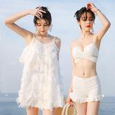 泳衣溫泉小香風比基尼聚攏鋼托小胸顯瘦白色【不二雜貨】