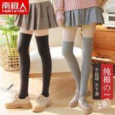 長筒襪子女過膝襪韓國日系學生純棉學院風高筒防滑腳底大腿襪 格蘭小舖