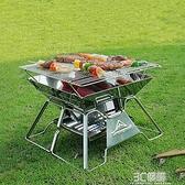 柯曼輕便燒烤架家用木炭烤爐不銹鋼加厚戶外烤肉爐野外摺疊碳烤爐 3C優購
