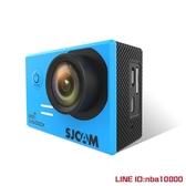 真4K SJCAM SJ5000X高清1080P微型WiFi運動攝像機防水相機航拍JD CY潮流