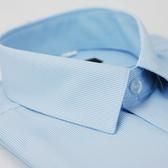 【金‧安德森】藍底細紋吸排長袖襯衫