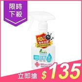 小綠人 除菌水(400ml)【小三美日】 防禦必備/次氯酸 原價$138