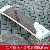 古箏 忘機琴 白色淺雕初學者入門 專業考試演奏考級樂器 FF815【男人與流行】