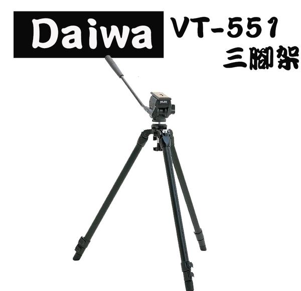 黑熊館 SLIK Daiwa VT-551 專業錄影機三腳架 油壓雲台 球形底座 攝影 相機配件 VT551