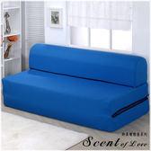 《家購網寢俱館》折疊式彈簧沙發床-雙人5尺 (2色可選)