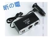 [富廉網] 汽車車載/車充1分2 / 一拖二點煙器 雙USB 帶延長線 一分二電源分配插座