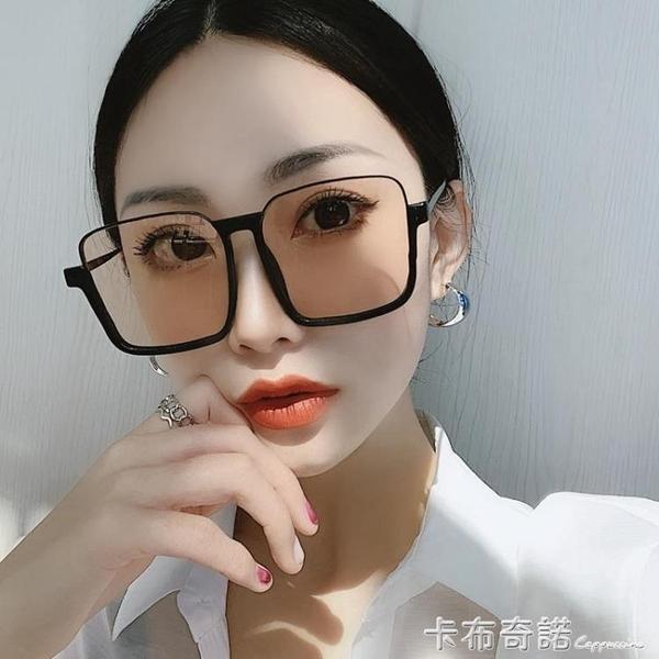 韓版網紅下半框眼鏡黑框茶色墨鏡女潮街拍大框方形大臉太陽鏡 卡布奇諾