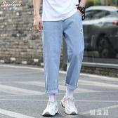 直筒牛仔褲 春夏季男士寬鬆2020春款九分褲子闊腿韓版潮流百搭 BT21546『優童屋』