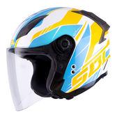【SOL SO2 SO-2 日焰 白藍黃 半罩 安全帽 SOL 安全帽】3/4罩、免運費、加贈好禮