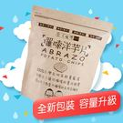 【愛不囉嗦-本土小農】愛不囉嗦洋芋片新裝...
