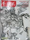 【書寶二手書T4/雜誌期刊_D18】藝術家_469期_藝術做為動員的力量
