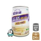 愛斯康 益膳 鉻100 (無糖) 237mlx24罐/箱 超商最多一箱