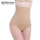 無縫高腰塑身褲收腹內褲產後束腰瘦身美體大碼收腹褲女束身褲【MS_SL309】