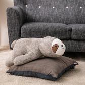 Hoi!療癒系舒綿樹懶抱枕