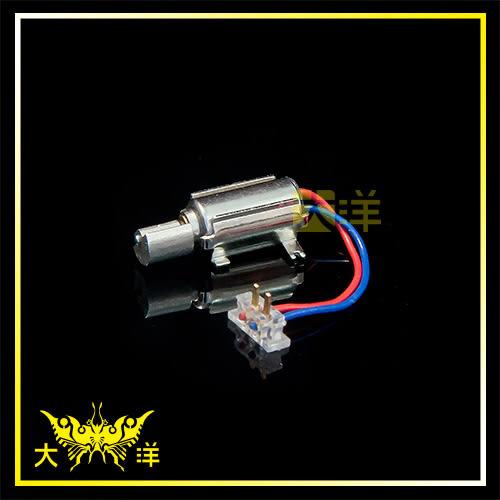 ◤大洋國際電子◢ 408空心杯震動馬達(帶固定架) DC1.5~3v 額定電壓2v 實驗室 教學 玩具 1117A