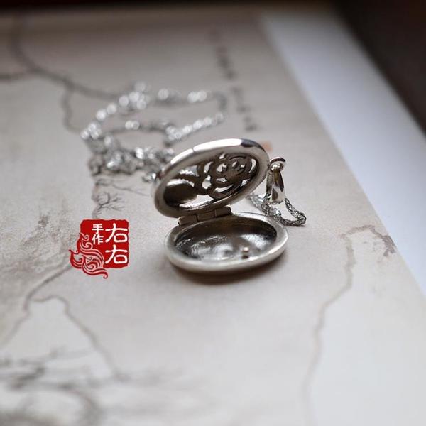 990足銀吊墜古典文藝玫瑰花造型鏤空可打開裝相片吊墜配禮盒1入