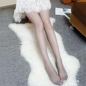 防曬襪2雙裝5d剛絲襪女薄款連褲襪防勾超薄隱形高檔空姐玻璃絲襪 東京衣秀