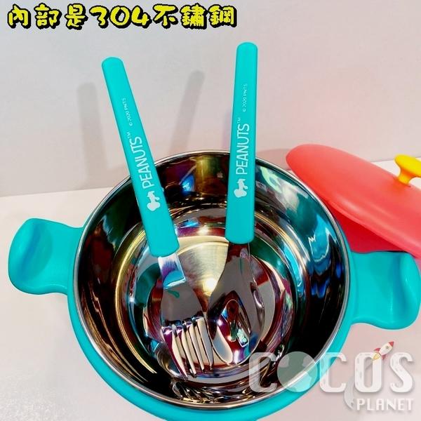 正版 SNOOPY 史努比 304雙耳不鏽鋼隔熱碗 不銹鋼 環保碗 附叉匙 500ml 粉款 COCOS SN110