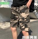 短褲男士褲子外穿潮流夏季ins港風寬鬆純棉五分褲休閒工裝褲 自由角落