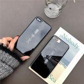鏡面玻璃意中人三星s8手機殼女款個性創意全包s8 plus情侶s9 plus【快速出貨限時八折】