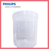可刷卡◆PHILIPS飛利浦 麵包優格機專用優格罐~適用HD9016◆台北、新竹實體門市