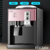 220V水機臺式冷熱冰溫熱家用宿舍辦公室迷你小型節能制冷制熱開水機   XY3485 【KIKIKOKO】 TW