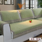 沙發墊棉麻布藝防滑加厚四季通用亞麻客廳簡約【極簡生活】