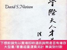 二手書博民逛書店The罕見Life And Thought Of Chang Hsueh-ch engY464532 Davi