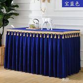 絲絨吊穗會議桌布桌裙桌罩自助餐台裙寺廟佛台供桌桌布桌圍  享購