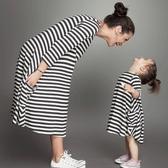 *╮S13小衣衫╭*日系親子款圓領長袖黑白條連身裙(S-XXL) 1070303