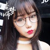 復古文藝金屬眼鏡框女韓版潮超輕男全框眼鏡架可配防輻射近視眼鏡 七夕情人節促銷