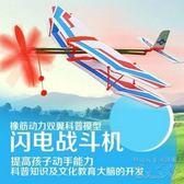 手工泡沫航模改裝橡皮筋動力飛機模型 耐摔滑翔機DIY BS19223『科炫3C』