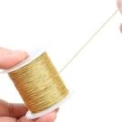 豫都五彩金銀線手鍊編織線股線繞線手繩編織...