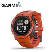 【GARMIN】Instinct 本我系列 GPS腕錶 火燄紅