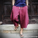 七分褲夏中國風寬鬆大碼棉麻七分褲子男胖子短褲闊腿褲亞麻休閒哈倫褲 快速出貨