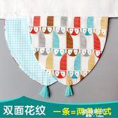 流蘇隔汗巾嬰兒新生寶寶吸汗巾純棉幼兒園兒童中大童紗布墊背巾軟 歐韓時代